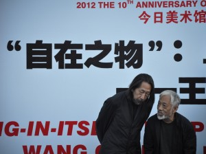 07-Wang-Guangyi-talked-with-Li-Xianting-at-the-Opening-Ceremony-of-Thing-in-Itself-Utopia-Pop-and-Personal-Theology