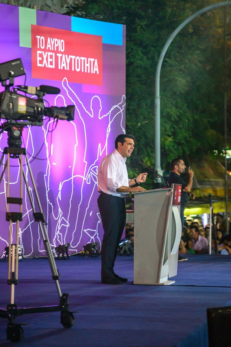 Tsipras Palco