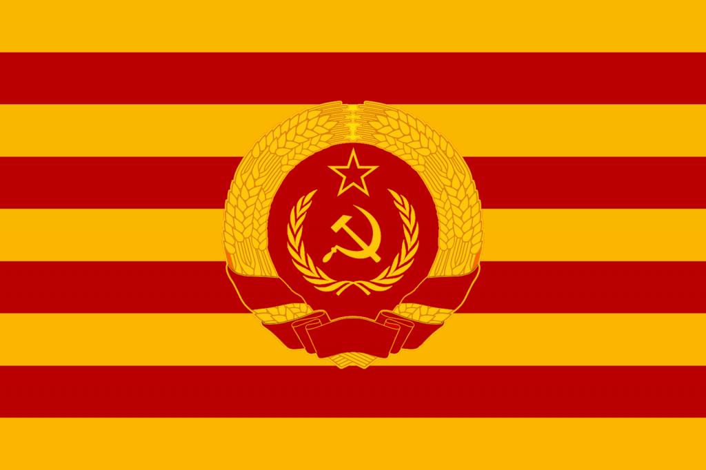 Catalunya Comunista