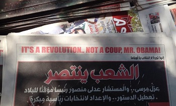 20151012-yng-egyptian-newspapers