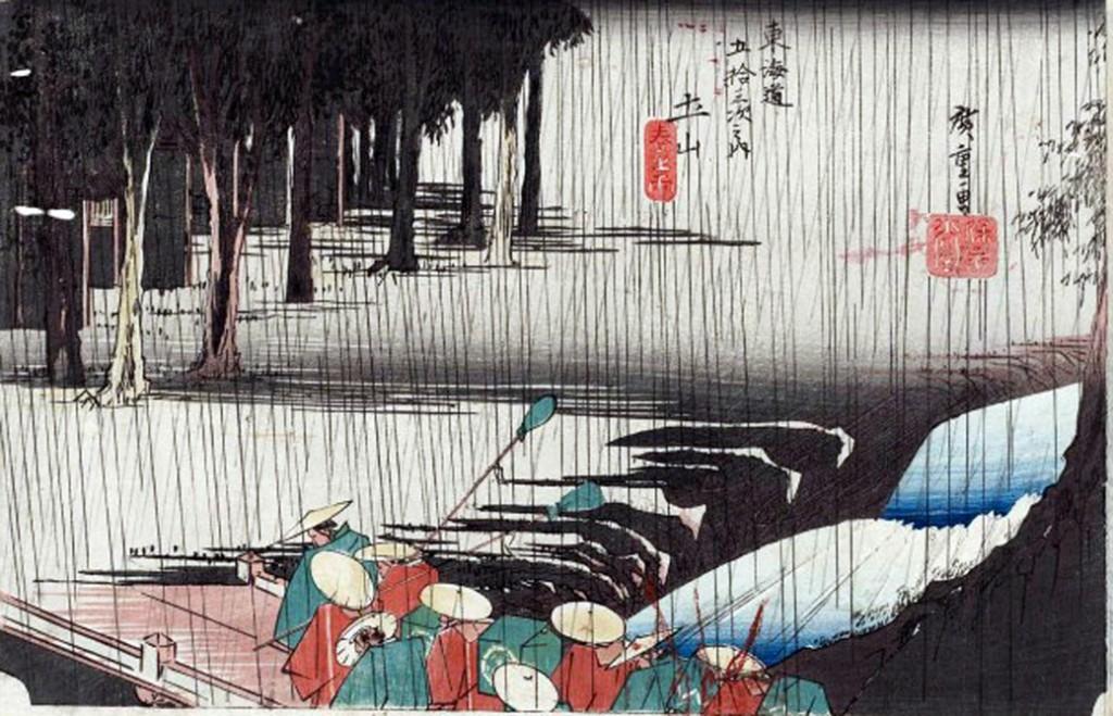 Ando Utagawa Hiroshige, Tsuchiyama: Spring Rain, 1833-34