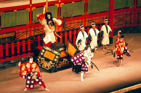 Diario da Osaka 2 - Teatro No